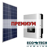 """Комплект солнечной электростанции для дома """"Премиум"""""""