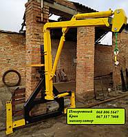 Поворотный Кран манипулятор к тракторам ПКМ 1500