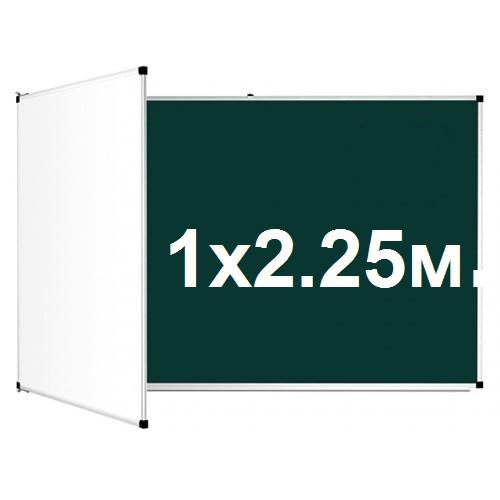 Доска школьная магнитная меловая маркерная 100х225 см, 2-хэ лементная комби UkrBoards 1x2.25м. Мел-маркер