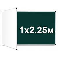 Доска школьная магнитная меловая маркерная 100х225 см, 2-хэ лементная комби UkrBoards 1x2.25м. Мел-маркер, фото 1