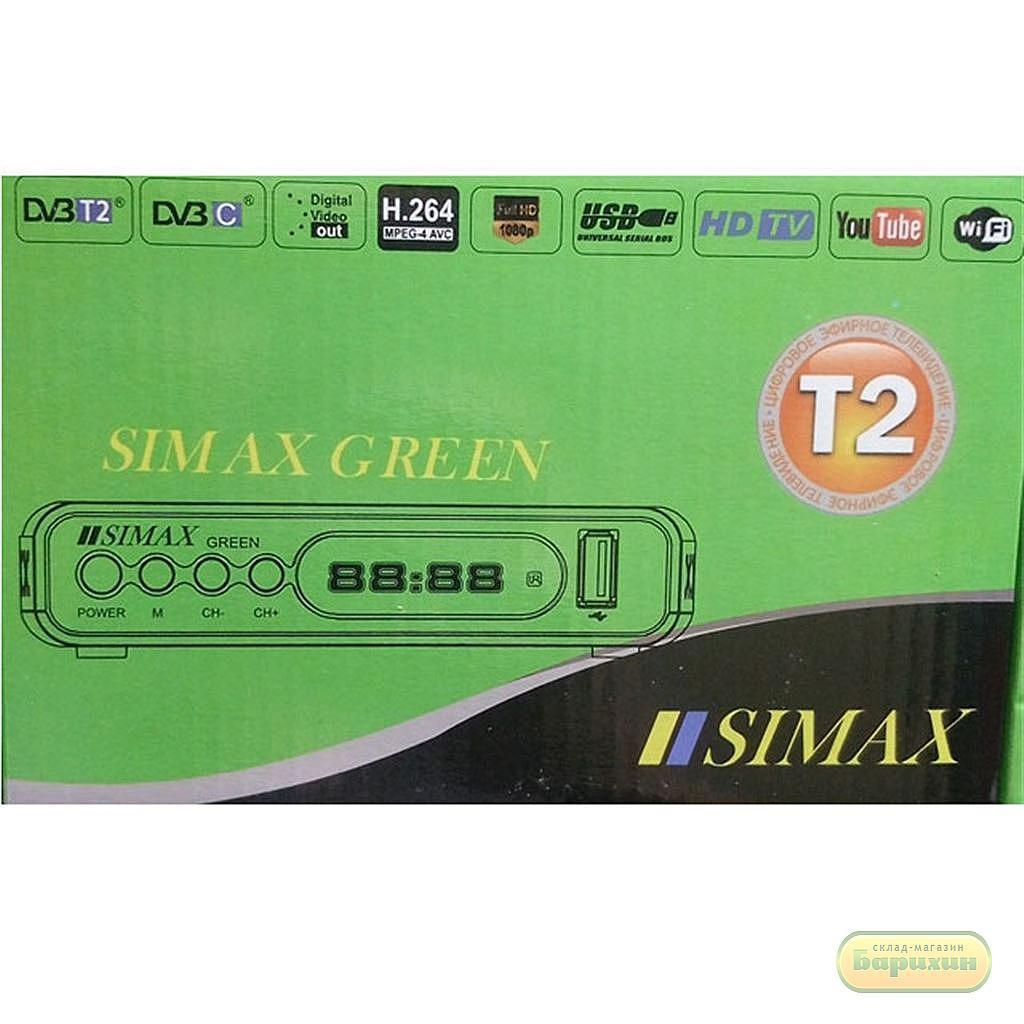 Цифровой эфирный ресивер SIMAX GREEN