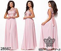 15d429b9c0309c Вечірні сукні в Житомире. Сравнить цены, купить потребительские ...