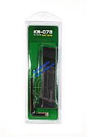 Металлический магазин для пневматического пистолета KWC KM-47 (KW-078). Шестигранный ключ в комплекте, фото 1