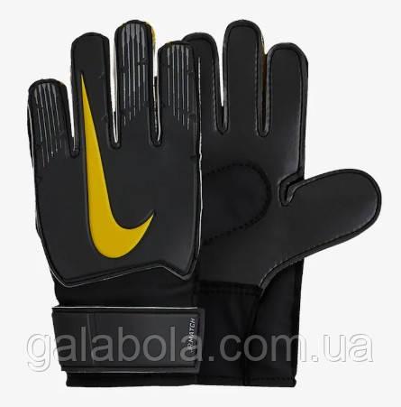 Вратарские перчатки для детей Nike Junior Match Goalkeeper GS0368-060