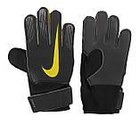 Вратарские перчатки для детей Nike Junior Match Goalkeeper GS0368-060, фото 2