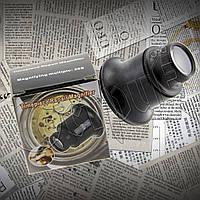 Оптическая лупа глазная (20 крат) увеличение)