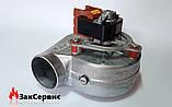 Вентилятор на газовый котел Ariston UNO 24 MFFI 995897, фото 4