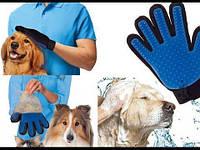 Перчатка Touch для вычесывания шерсти кошек и собак. Массажная перчатка для любой шерсти.