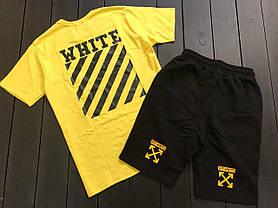 Летний комплект Футболка + Шорты (вместе дешевле) в стиле Off-White (XS, S, М, L, XL размеры), фото 3