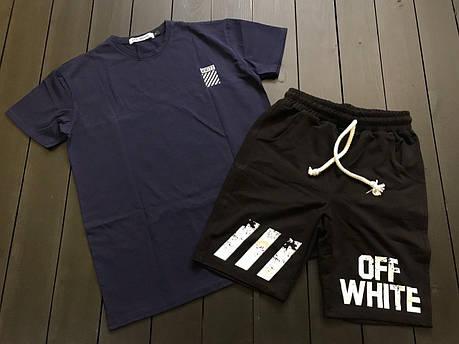Летний комплект Футболка + Шорты (вместе дешевле) в стиле Off-White (XS, S, М, L, XL размеры), фото 2