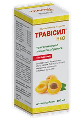 Травісил Нео сироп з апельсиновим смаком, 100 мл