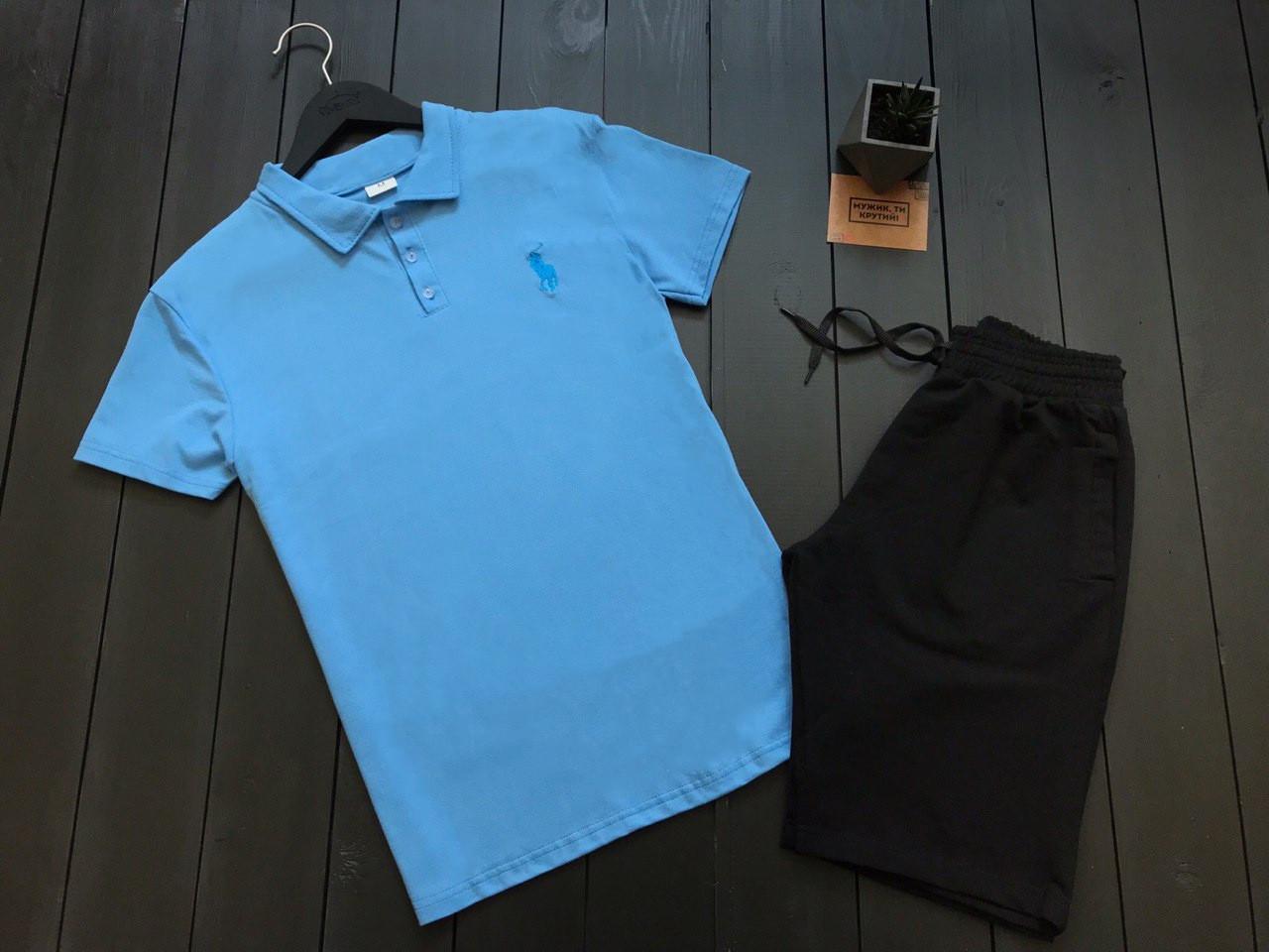 Мужская футболка (поло) в стиле Polo Ralph Lauren бирозовая (S, M, L, XL размеры)