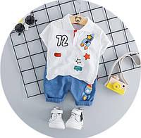 Яркие летние костюмыр. 80 - 90 Шорты лёгкий джинс, поло лен с добавкой мальчик детский