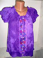 Хлопковая блузка сиреневого цвета, фото 1