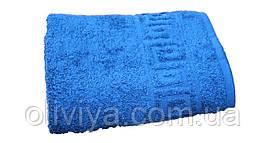 Полотенце для лица (синее)