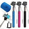 Палка монопод для селфи selfi с кнопкой в ручке и аудио кабелем для подключения