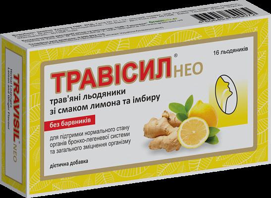 Трависил Нео леденцы лимон и имбирь №16