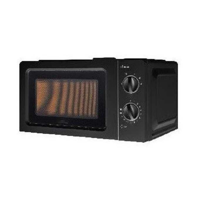 Микроволновая печь СВЧ 800Вт Grunhelm 20MX701