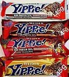Протеїновий батончик Weider Yippie! 45g, фото 2