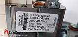 Вентилятор на газовый котел Chaffoteaux Niagara Delta 61020925, фото 3