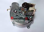 Вентилятор на газовый котел Chaffoteaux Niagara Delta 61020925, фото 5