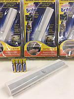 Только опт!!!Беспроводной светильник с датчиком движения Motion Brite на батарейках