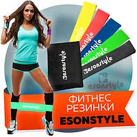 Резинки для фитнеса U-Powex Набор 5 штук + мешочек, фото 1