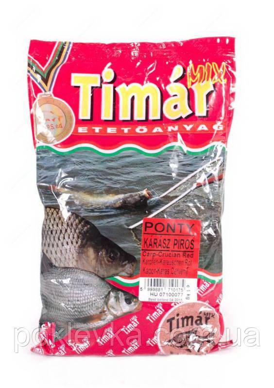 Прикормка Timar Mix CARP CARASSIUS RED 1кг