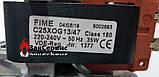 Вентилятор на газовый котел ARISTON Microgenus PLUS 24-28 FF 65100691, фото 4