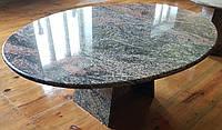 Кофейный/журнальный столик из натурального камня мрамора/Голландия