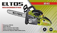 Бензопила Eltos БП-63