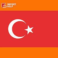 Доставка сборных грузов «под ключ» из Турции
