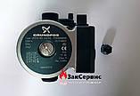 Насос циркуляционный ARISTON на газовый котел Ariston GENUS 27 BFFI PLUS 996613, фото 8