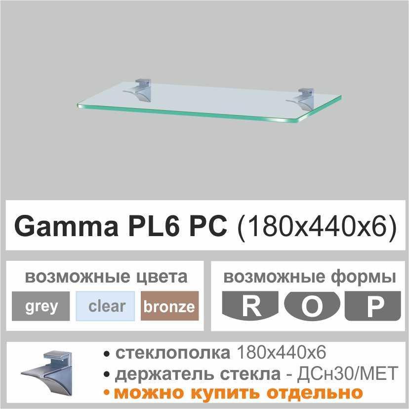 Стеклянная полка Commus PL6 P (180х440х6мм) (прямоугольная прозрачная, голубая, графит, бронза)