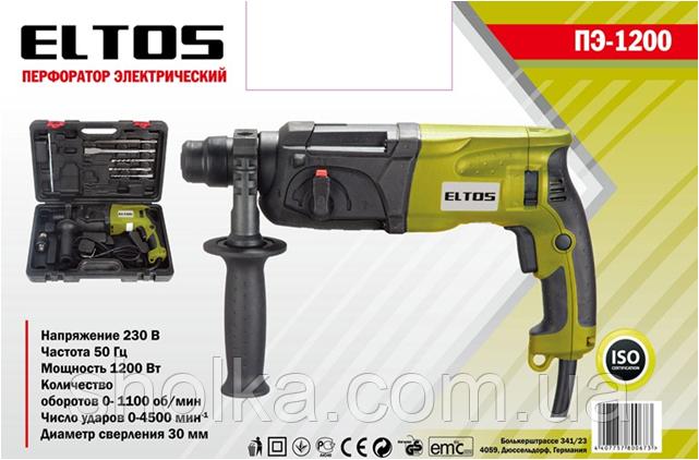 Перфоратор Eltos ПЭ-1200