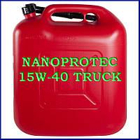 Масло моторное NANOPROTEC 15W-40 TRUCK Mineral, 20 литров