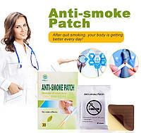 Антиникотиновый пластырь от курения Stop Smoking Patch - 1уп 5 шт, фото 1
