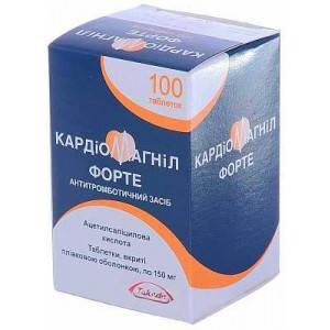 Кардіомагніл Форте таблетки №100, фото 2