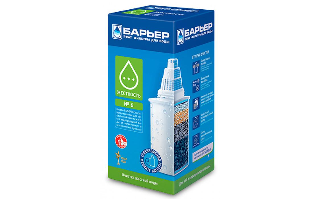 Картридж для фильтра воды Барьер 6 для жесткой воды