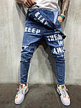 😜 Комбинезон - мужской стильный комбинезон синий с надписями, фото 2