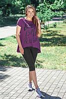 Комплект с бриджами Gepur Get active 26857