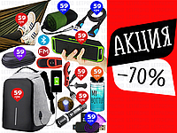 10пр. Оригинал! Рюкзак-антивор с USB портом Bobby Backpack в наборе (колонка UKC,фонарик Police,гамак и д.р.)