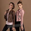 Куртка - Косуха Powder  для девочек  Тм Love is Размеры 140- 170 , фото 2