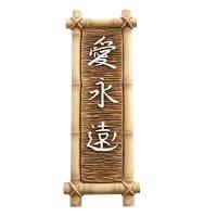 Декор гипсовый Любовь и вечность золотой бамбук