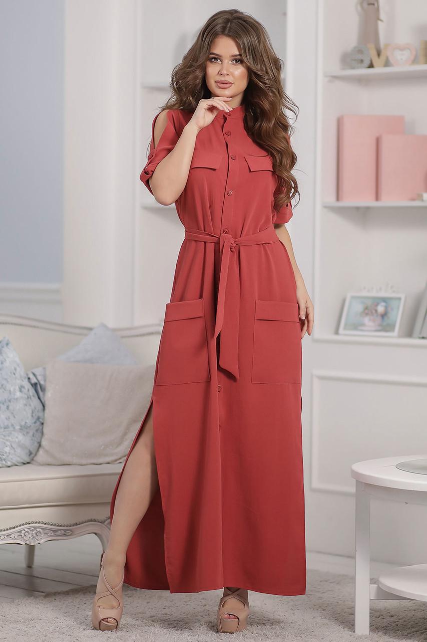 Каролина Платье длинное терракота