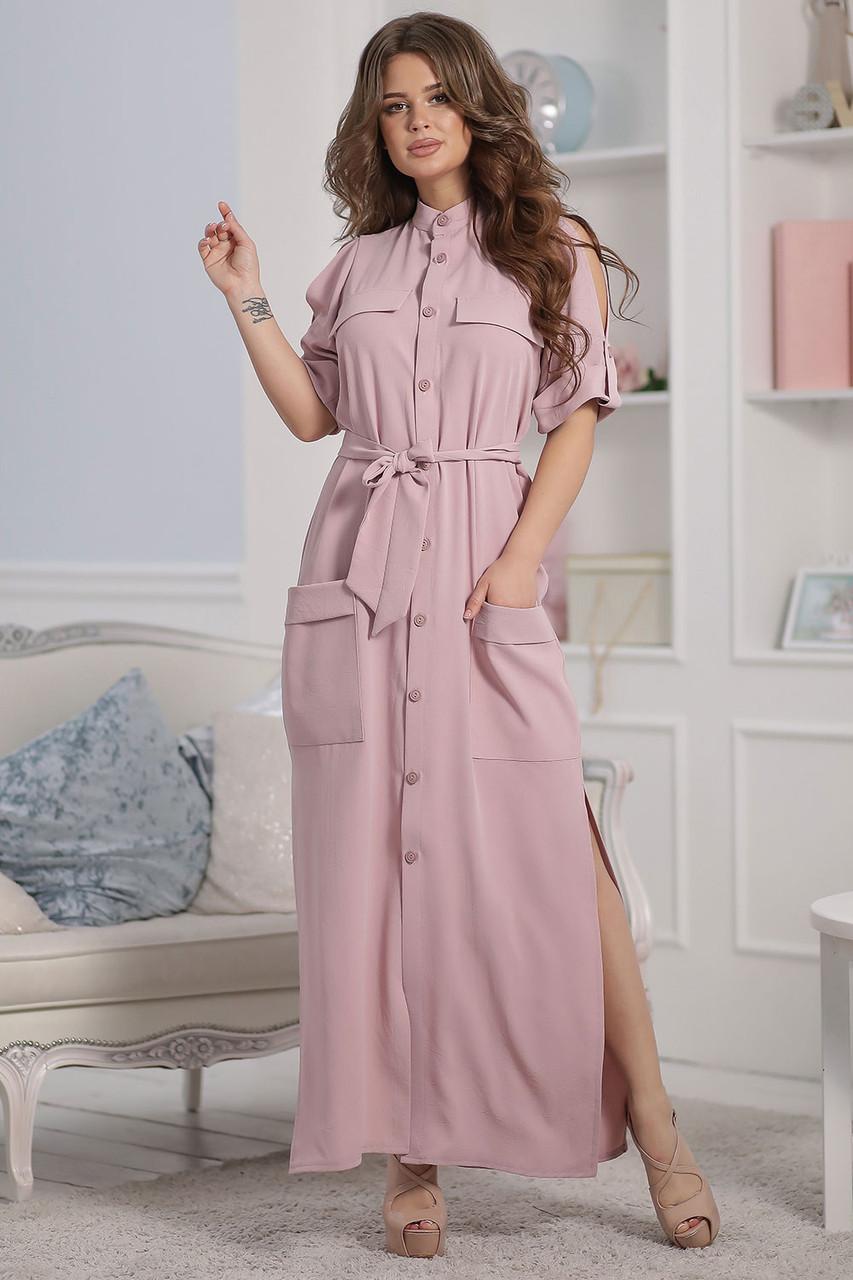 Каролина Платье длинное цвета пудры