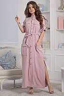 Каролина Платье длинное цвета пудры, фото 1