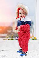 Теплый детский комбинезон Gepur Sunrise 13266
