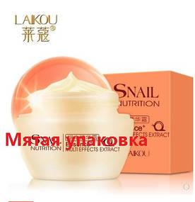 LAIKOU Мятая упаковка Крем для лица с экстрактом секреции улитки