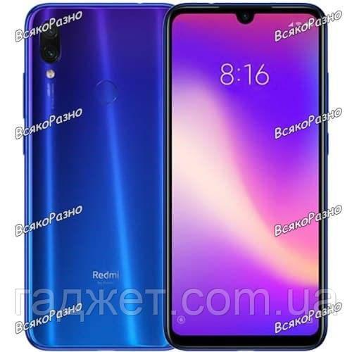 Смартфон Xiaomi Redmi Note 7 3/32 гб. Телефон Redmi Note 7 синего цвета